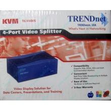 Видеосплиттер TRENDnet KVM TK-V400S (4-Port) в Архангельске, разветвитель видеосигнала TRENDnet KVM TK-V400S (Архангельск)