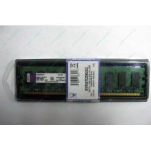 Модуль оперативной памяти 2048Mb DDR2 Kingston KVR667D2N5/2G pc-5300 (Архангельск)