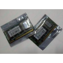 Модуль памяти для ноутбуков 256MB DDR Transcend SODIMM DDR266 (PC2100) в Архангельске, CL2.5 в Архангельске, 200-pin (Архангельск)