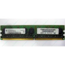 IBM 73P3627 512Mb DDR2 ECC memory (Архангельск)