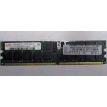 IBM 39M5811 39M5812 2Gb (2048Mb) DDR2 ECC Reg memory (Архангельск)