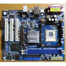 Материнская плата ASRock P4i65G socket 478 (без задней планки-заглушки)  (Архангельск)