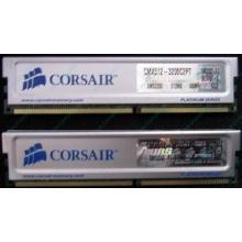 Память 2 шт по 512Mb DDR Corsair XMS3200 CMX512-3200C2PT XMS3202 V5.2 400MHz CL 2.0 0615197-0 Platinum Series (Архангельск)