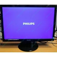 "Монитор Б/У 22"" Philips 220V4LAB (1680x1050) multimedia (Архангельск)"