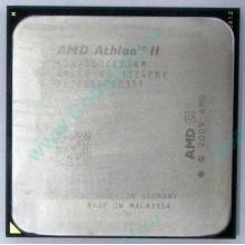 Процессор AMD Athlon II X2 250 (3.0GHz) ADX2500CK23GM socket AM3 (Архангельск)