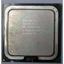 Процессор Intel Celeron D 326 (2.53GHz /256kb /533MHz) SL98U s.775 (Архангельск)