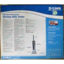 WiFi ADSL2+ роутер D-link DSL-G604T в Архангельске, Wi-Fi ADSL2+ маршрутизатор Dlink DSL-G604T (Архангельск)