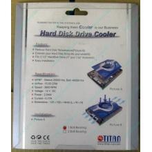 Вентилятор для винчестера Titan TTC-HD12TZ в Архангельске, кулер для жёсткого диска Titan TTC-HD12TZ (Архангельск)